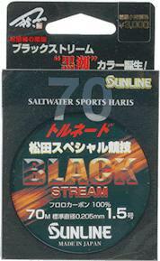 サンライン トルネード松田スペシャル競技 ブラックストリーム 70m 3号 ブラッキーカラー【ゆうパケット】