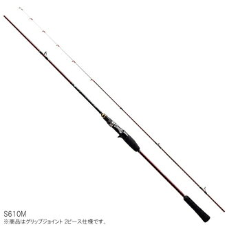 Shimano(SHIMANO)火炎月BB S610M