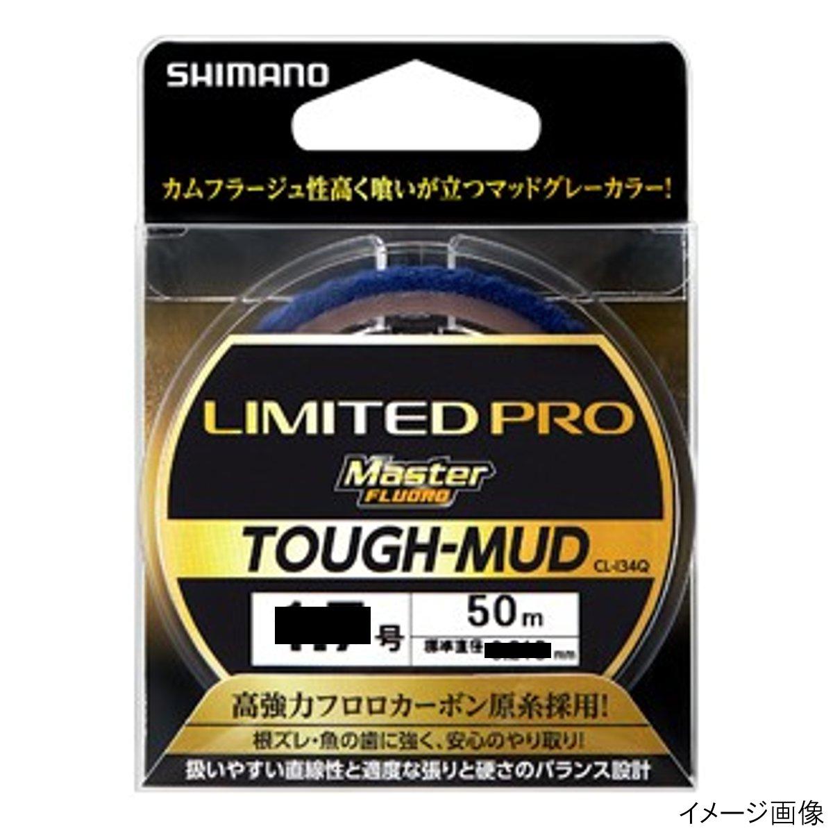 シマノ LIMITED PRO MASTER FLUORO TOUGH-MUD CL-I34Q 50m 1.5号 マッドグレー【ゆうパケット】