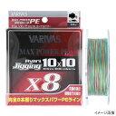 VARIVAS アバニ ジギング10×10 マックスパワーPE X8 300m 2号
