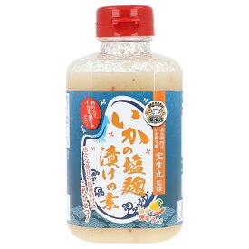 【11/25 最大P42倍!】宝生丸 いかの塩麹漬けの素