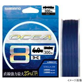 シマノ オシア8 LD-A71S 300m 6.0号 SWネイビー【ゆうパケット】