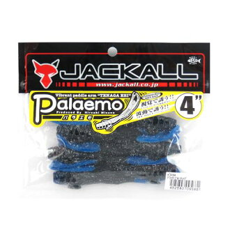 Jackal (JACKALL) Palermo 4-inch black / blue chop