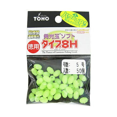 東邦産業 発光玉ソフト8H徳用 グリーン 5号【ゆうパケット】