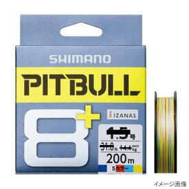 【11/25 最大P42倍!】シマノ ピットブル8+ LD-M61T 200m 1.2号 5カラー【ゆうパケット】