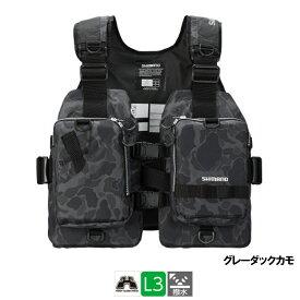 シマノ ゲームベストライト フリー グレーダックカモ [VF-068T]