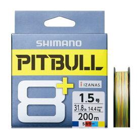 シマノ ピットブル8+ LD-M61T 200m 1.5号 5カラー【ゆうパケット】