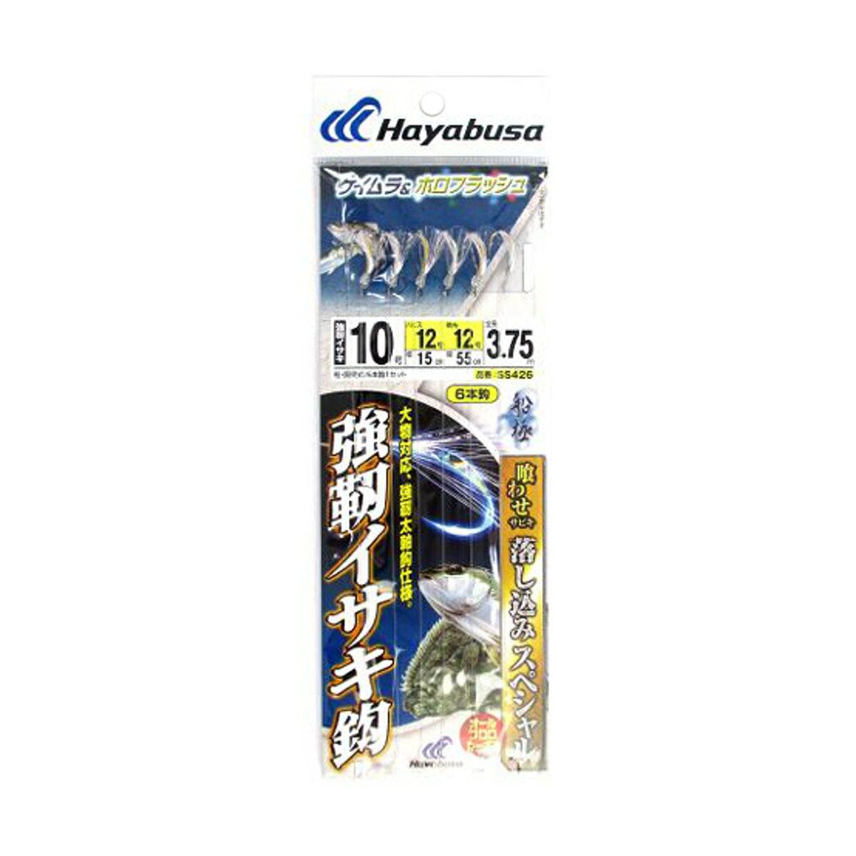 ハヤブサ 船極喰わせサビキ 落し込みスペシャル ケイムラ&ホロフラッシュ SS426 針10号−ハリス12号
