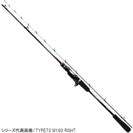 【11/25 最大P42倍!】シマノ ライトゲームSS TYPE73 H190 RIGHT