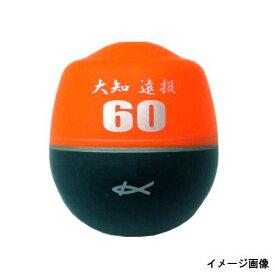キザクラ 大知 遠投 60 LL 0.5 オレンジ