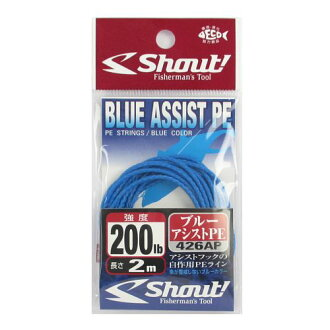 喊 (喊 !) 蓝蓝协助 PE 426AP 2 米 200 磅