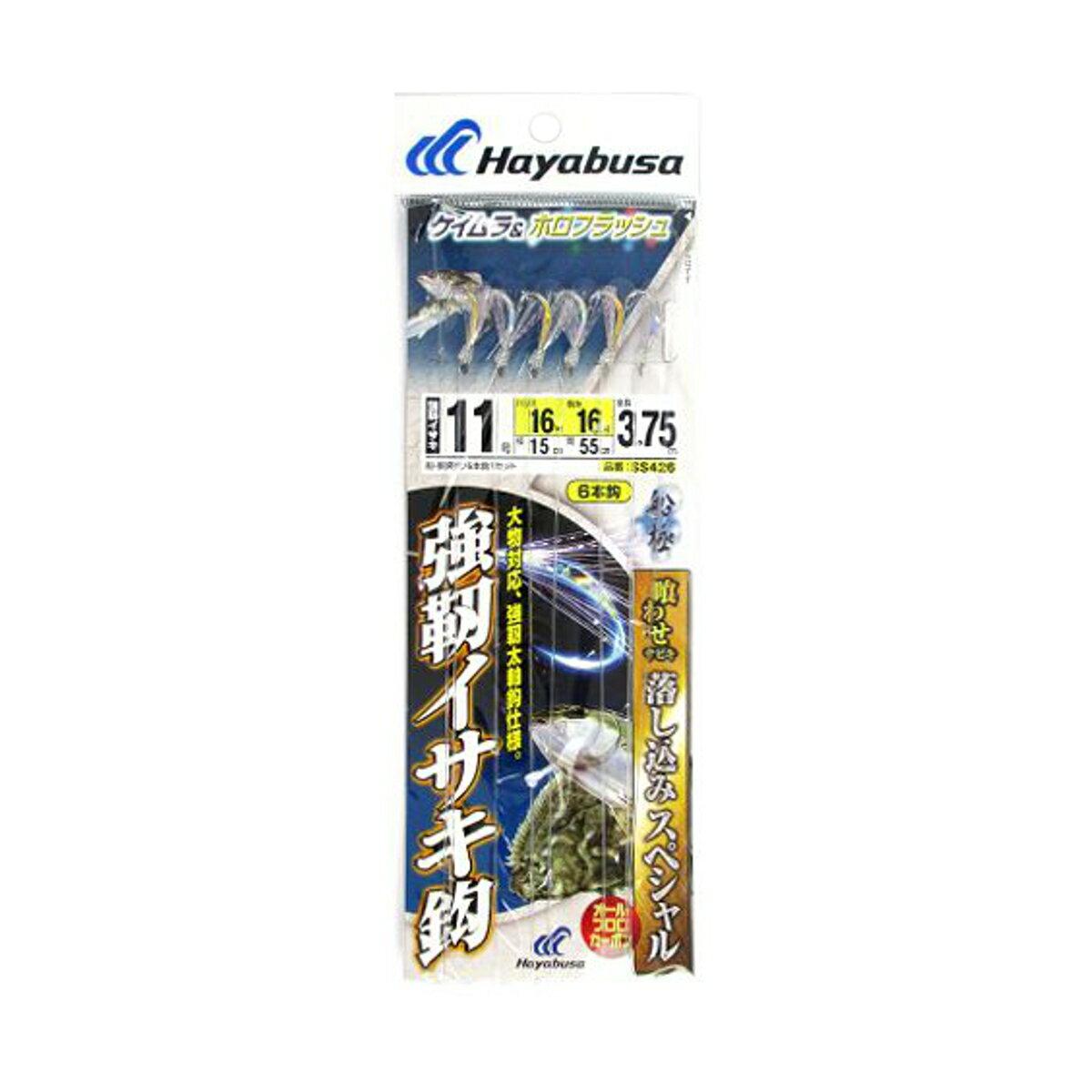 ハヤブサ 船極喰わせサビキ 落し込みスペシャル ケイムラ&ホロフラッシュ SS426 針11号−ハリス16号