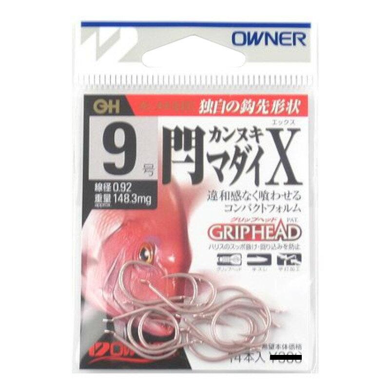 オーナー 閂マダイX 9号【ゆうパケット】