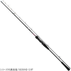 【11/25 最大P42倍!】ダイワ 紅牙 K67HB-S AP [2020年モデル]