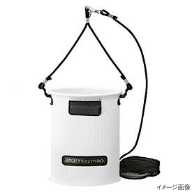 【マラソン&買いまわり10倍W開催!】シマノ 水汲みバッカン LIMITED PRO BK-151S 4L リミテッドホワイト