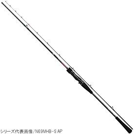 【11/25 最大P42倍!】ダイワ 紅牙 K67XHB-S AP [2020年モデル]