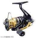 シマノ(SHIMANO) ナスキー 2500HGS