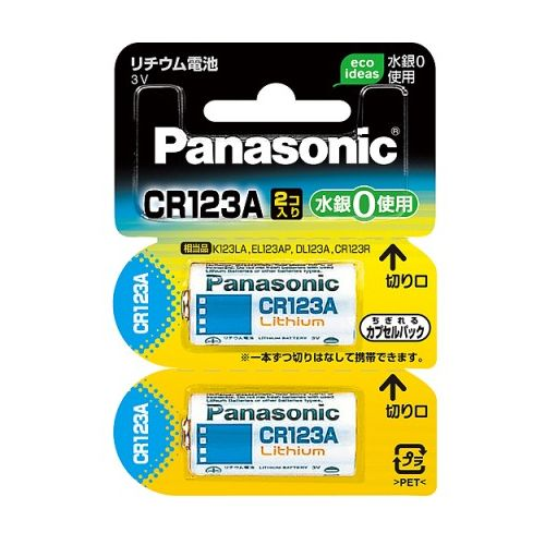 パナソニック(Panasonic) カメラ用リチウム電池 CR123AW/2P