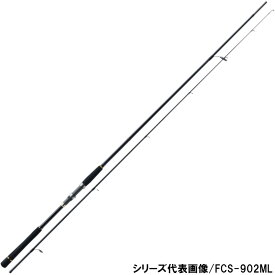 【12/5 最大P50倍!】メジャークラフト ファーストキャスト シーバス FCS-962M【大型商品】