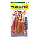 ヤマリア(YAMARIA) 鯛歌舞楽 波動ベイト 03(オレンジ金)