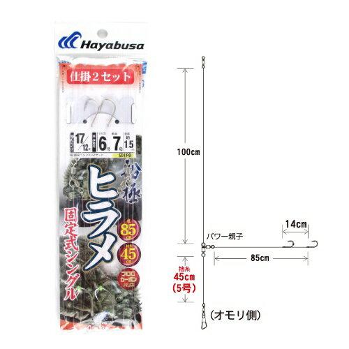 ハヤブサ 船極ヒラメ・青物 固定式シングルフック 2本鈎×2 SD190 親針17号/孫針12号−ハリス6号