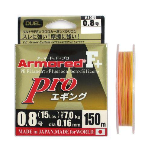 デュエル ARMORED F+ Pro エギング 150m 0.8号【ゆうパケット】