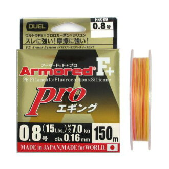Duel (DUEL) ARMORED F + Pro jerking 150 m 0. (VIII)