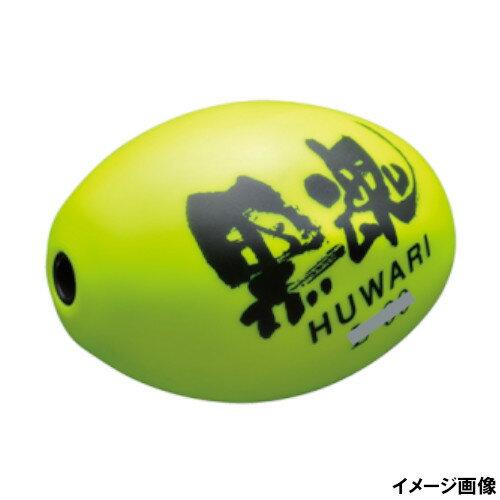 キザクラ 黒魂HUWARI L 000 ディープイエロー