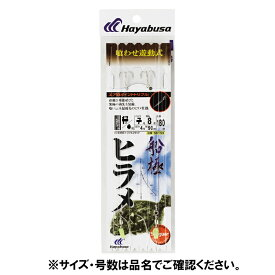 ハヤブサ ヒラメ喰わせ遊動式トリプル17−6【ゆうパケット】