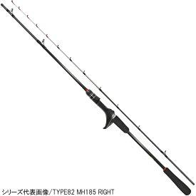 【11/25 最大P42倍!】シマノ ライトゲームSS TYPE82 H185 RIGHT