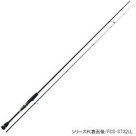 メジャークラフト ファーストキャスト FCS-S682AJI(アジングロッド)