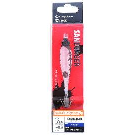 クレイジーオーシャン STOOK サンドバッカー 7cm 1段針 #3 ブラックボーン