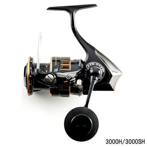 オーシャンフィールド スピニング 3000H/3000SH