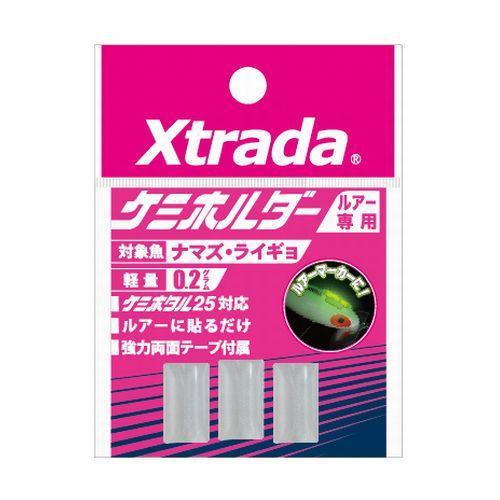 ルミカ エクストラーダ ケミホルダー ピュアホワイト【ゆうパケット】