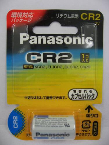 パナソニック(Panasonic) カメラ用リチウム電池 CR−2W