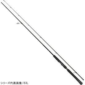 【12/5 最大P50倍!】アピア GRANDAGE STD.90ML