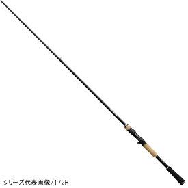 【11/25 最大P42倍!】シマノ エクスプライド 1610M-2(バスロッド)
