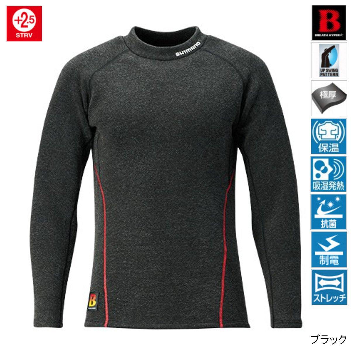シマノ ブレスハイパー+℃ ストレッチハイネック アンダーシャツ (極厚タイプ) IN-021Q M ブラック