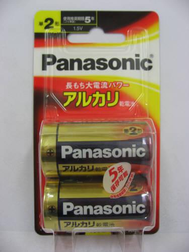 パナソニック(Panasonic) アルカリ乾電池単2形2本パック LR14XJ/2B