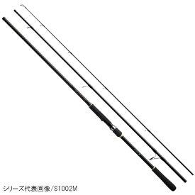 【12/5 最大P50倍!】シマノ ネッサ BB S1002MH