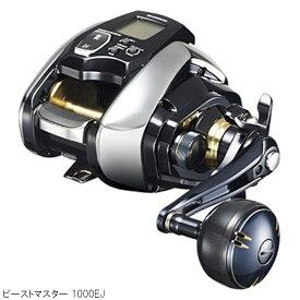 シマノ ビーストマスター 1000EJ(電動リール) [2020年モデル]