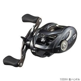 ダイワ タトゥーラ SV TW 103XH 右ハンドル(ベイトリール) [2020年モデル]