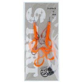 【11/25 最大P42倍!】替えユニット トリプルフック ショートカーリー M 蛍光オレンジ【ゆうパケット】
