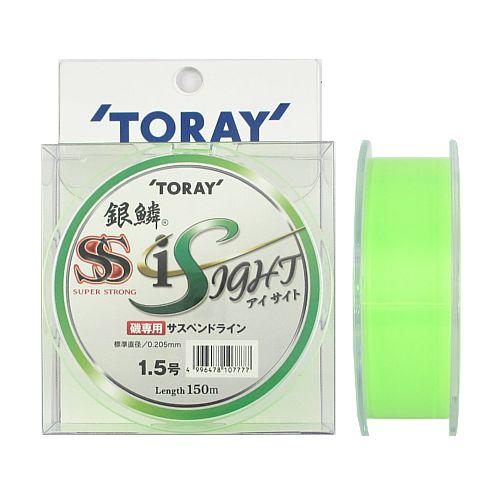 東レ 銀鱗 スーパーストロング アイサイト 150m 1.5号 ライトグリーン【ゆうパケット】