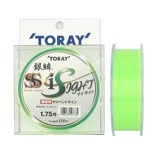 東レ 銀鱗 スーパーストロング アイサイト 150m 1.75号 ライトグリーン【ゆうパケット】
