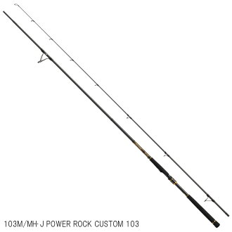 大和(Daiwa)moazamburanjino AGS 103M/MH、J POWER ROCK CUSTOM 103