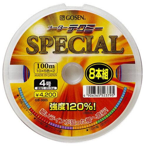 ゴーセン メーターテクミー スペシャル 100m 5号(連結)