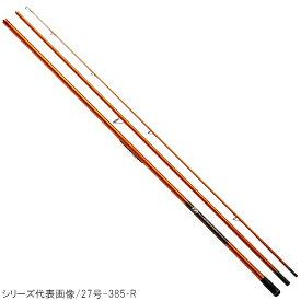 ダイワ キャスティズム 30号-385・R [2020年モデル]【大型商品】