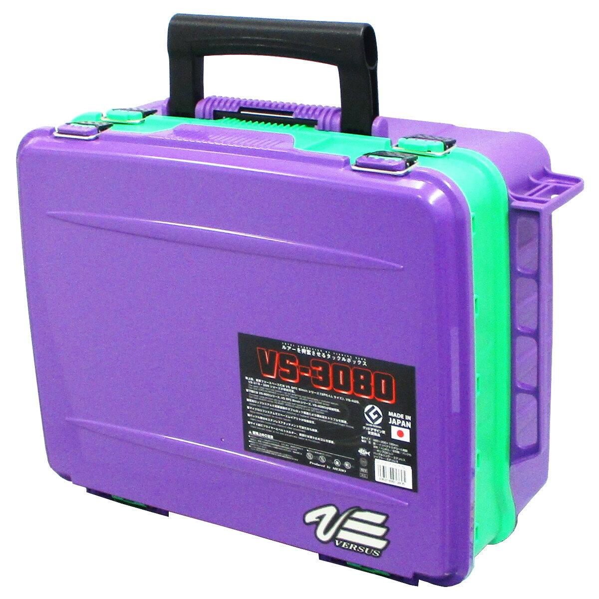 明邦化学工業 VS-3080 スペシャルカラー ライトパープル×ライトグリーン