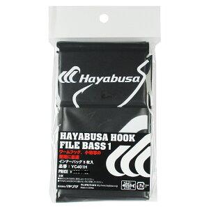 フックファイル BASS1 YC401H【ゆうパケット】